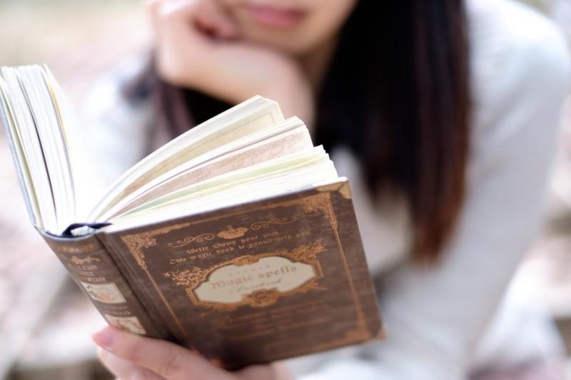 読書も酒を飲めない趣味