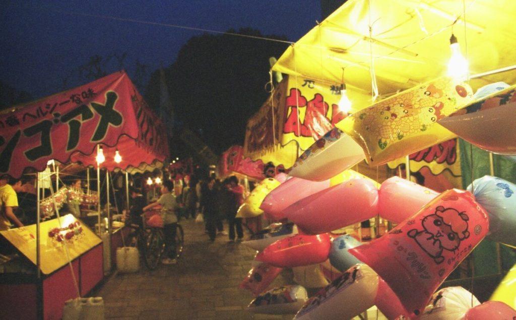 町内祭りの前日