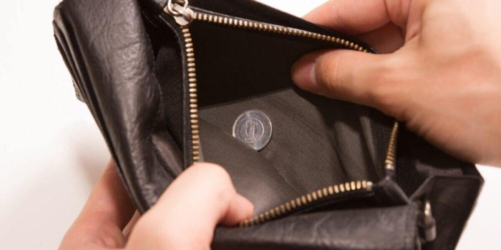 置場からの釈放時、財布は空だった