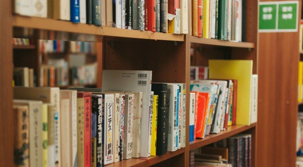 精神科の図書室