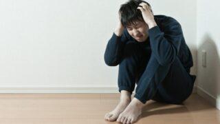 独り言がうるさい病気、ストレスが溜まる精神科 精神病院体験談