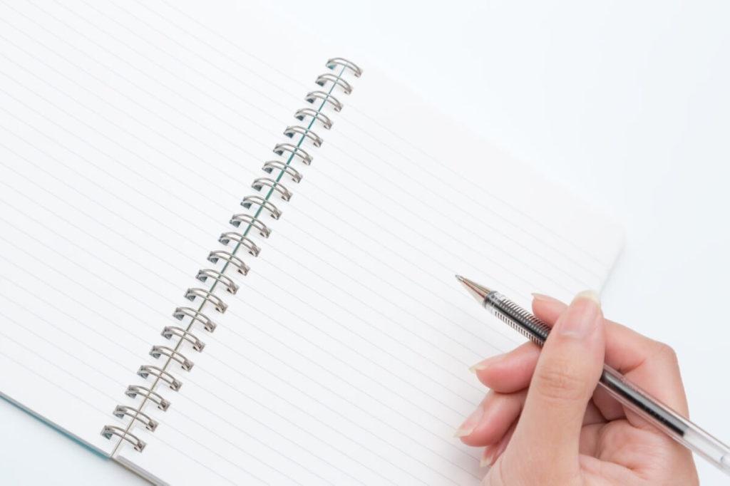 独り言がうるさい患者がノートに書く
