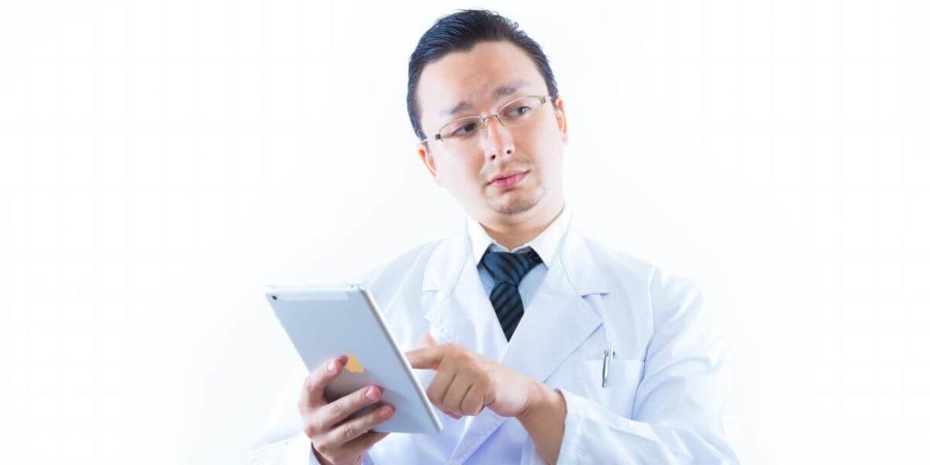 瀬野川病院の態度が悪い医師