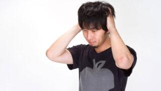 アルコール性うつを保護室で耐える。うつ症状が延々と続く