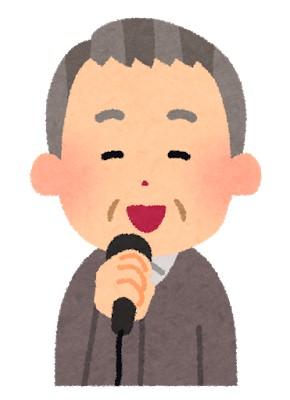 瀬野川病院院長先生のあいさつ