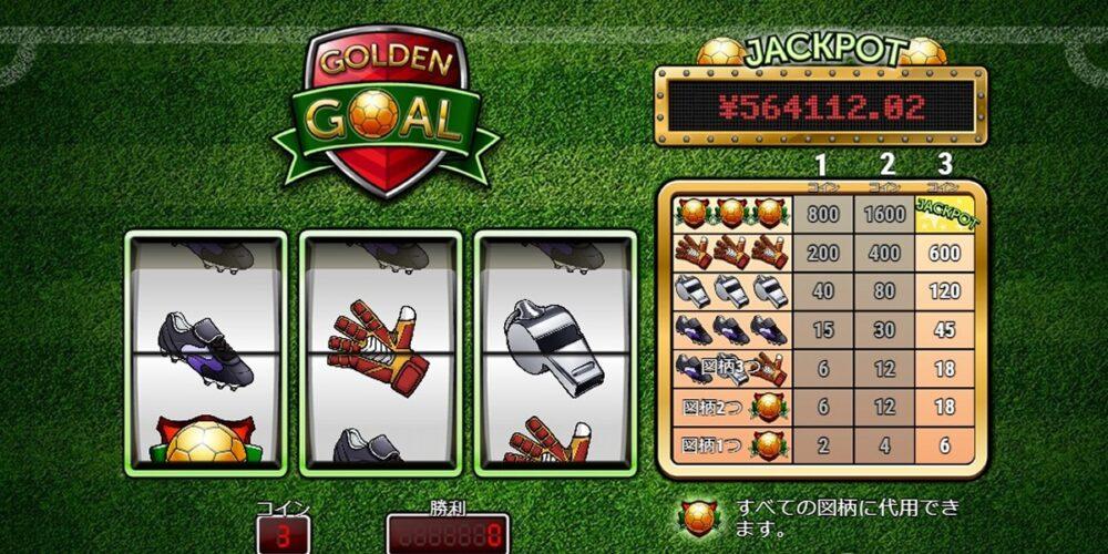 オンラインカジノのスポーツギャンブル