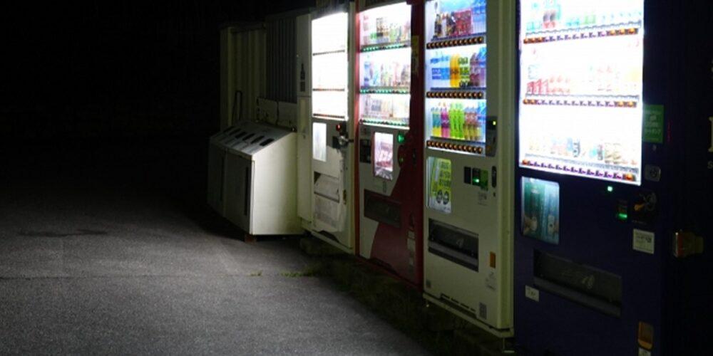 酒の自動販売機