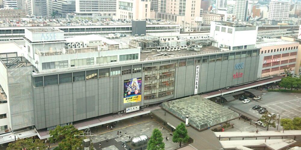 広島駅まで脱走