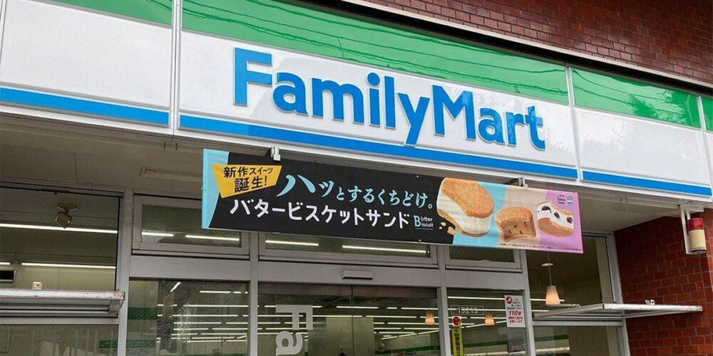 福岡県のファミマ
