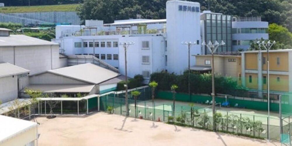 瀬野川病院